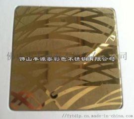 镜面喷砂蚀刻不锈钢板镀钛金 供应304