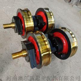 起重车轮组  φ600锻钢轮组 大车行走角箱行车轮