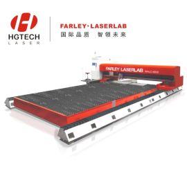 WALC大幅面激光切割机 数控全自动钻孔 铝不锈钢