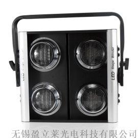 盈立莱JTL LED四眼观众灯面光灯