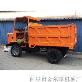 自卸式运输用四不像/工程载重双座位四轮车