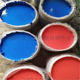 电动彩钢板除锈打磨机 钢结构翻新水漆