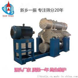 供应2ZM-100**高效震动磨机 粉末冶金厂家专用的研磨机