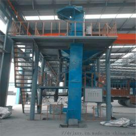 高度炉渣垂直斗式提升机 干粉砂浆密闭斗式上料机qc