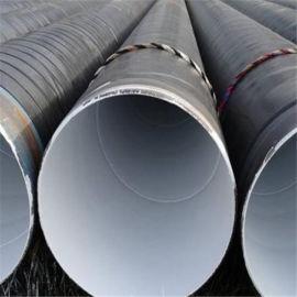 環氧樹脂防腐鋼管 8710防腐管道