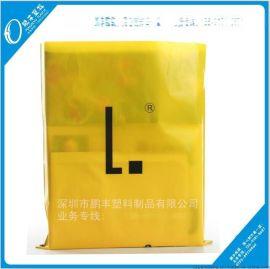 LDPE黄色全新聚乙烯 塑料包装袋 手提袋 打包袋 平口袋 专业定做批发 优惠进行中