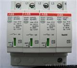 专业高仿ABB浪涌保护器OVR全系列防雷器卢氏电工电气