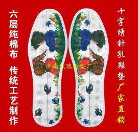 鸿运玫瑰十字绣鞋垫针孔鞋垫