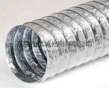 批發UV機用排風管/耐高溫風管