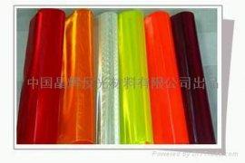 反光片,反光晶格片,反光材料