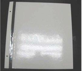 专业厂商直销PP相册自粘内页 常规尺寸都有 粘性强 可定做
