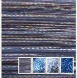 繽溢紡織絲光棉段染面料