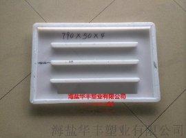 【华丰专业塑料模具制造】嘉兴井盖塑料模具厂家