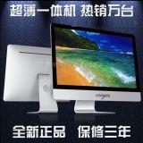 吉视达深圳特价苹果一体机 苹果电脑