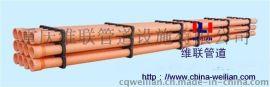 重庆C-PVC电力电缆护套管厂家
