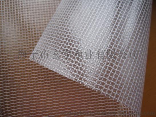 廠家供應0.3厚度300D9*9PVC箱包專用透明夾網布