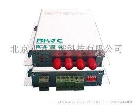 博科嘉誠RS485光纖環網自愈光貓PY-4501S-485