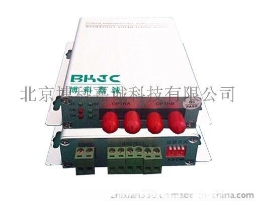 博科嘉诚RS485光纤环网自愈光猫PY-4501S-485