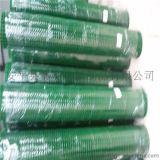 pvc浸塑电焊网1mm丝径12mm孔0.914米*10米