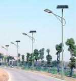 供應建安中藝照明太陽能景觀LED路燈設計施工