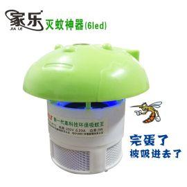 家乐LF410-usb光触媒电子灭蚊灯
