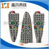 硅橡胶按键供应商 订做导电硅胶按键厂家 遥控器硅胶按键批发