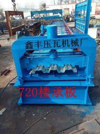 钢承板设备688钢承板价格