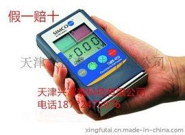 日本SIMCO,静电测试仪(FMX-004)