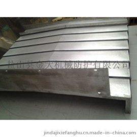 沈阳VMC1100B加工中心导轨钢板防护罩