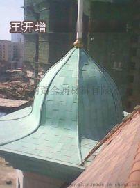 乌兰察布铝镁锰板厂家钛锌板屋面公司
