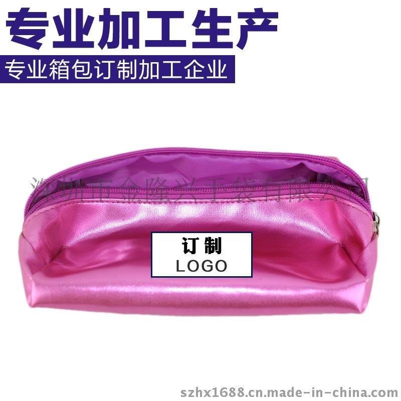 金属质感PU化妆包 笔袋化妆包 HZB-019
