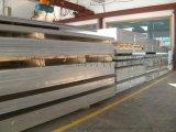 2A14t6铝板T651硬度