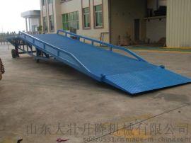 登车桥 移动登车桥 固定登车桥 产品展示 价格批发优惠