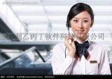 郑州网站制作浅谈网站被降权简单处理技巧