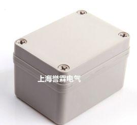 150*250*130塑料防水盒 防尘防水密封盒 塑料接线盒