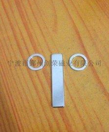 直线电机长方形磁铁方形磁铁专业制造