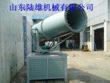 供应山东潍坊高塔式除尘防霾雾炮机适用于扬尘雾霾严重区域