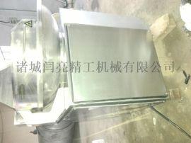 厂家直销小型斩拌机ZB-40肉类斩拌机