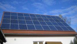 烟台太阳能电池板厂家,烟台光伏发电系统安装厂家