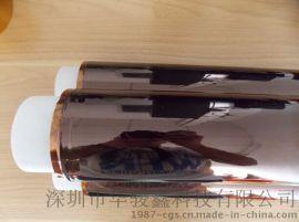 茶色金手指遮蔽烤漆胶带 手机电子五金等用到的胶带