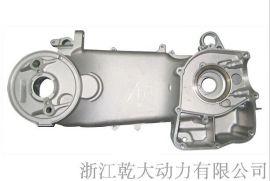 厂家直销GY6125左箱/125大箱体曲轴箱箱体精密铝合金压铸配件
