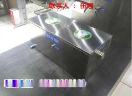 北京隔油池_厨房油水过滤器生产厂家