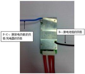 10串 电池保护板