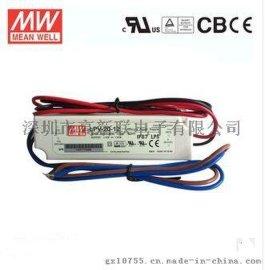明纬塑胶壳LED防水电源LPV-20-12,12V 20W建筑照明防水电源