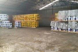 山西长城冷却液(防冻液)FD-1,FD-2批发价格