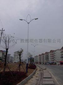 广万达道路照明LED灯GWD--LD84W质保3年