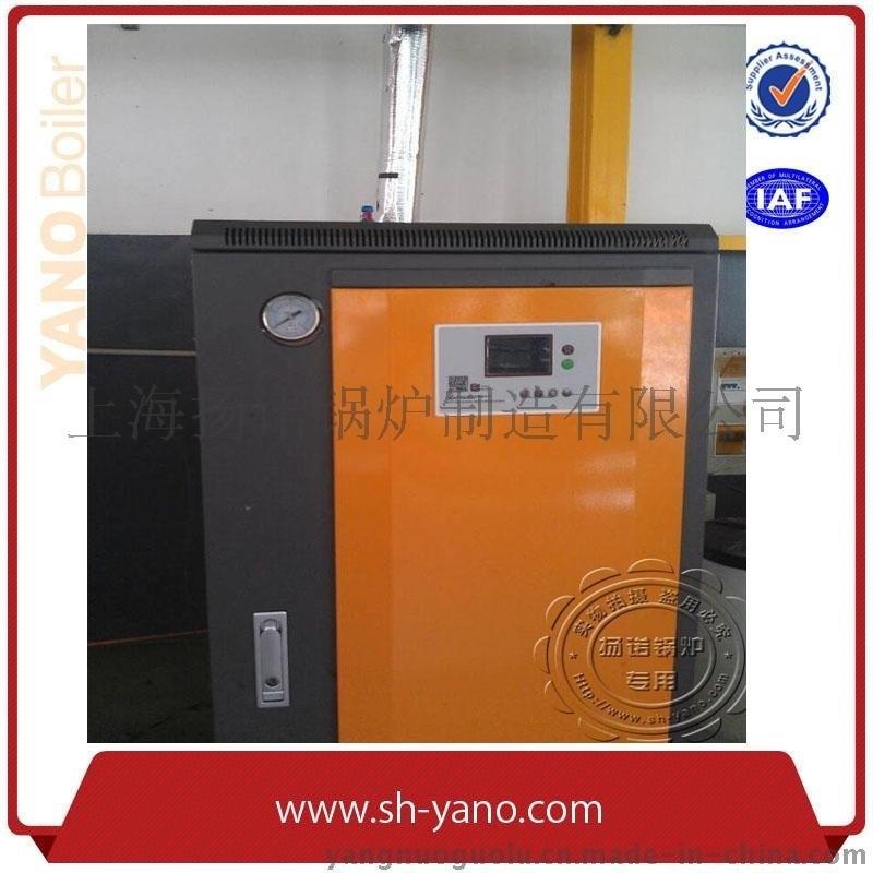 提取罐加温提取用60KW电蒸汽发生器 蒸汽锅炉