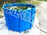 折叠鱼池锦鲤鱼缸 生态金龙鱼缸 养鱼池 龟鳖暂养池 圆形折叠鱼池