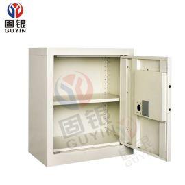 固银GY507电子保密柜单门单层文件柜