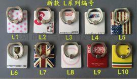 IMD指环扣手机支架